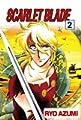 Acheter Scarlet Blade volume 2 sur Amazon