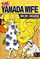 Acheter The Yamada Wife volume 5 sur Amazon