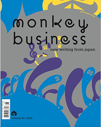 monkey-business-new-writing-from-japan-volume-5