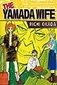 Acheter The Yamada Wife volume 4 sur Amazon