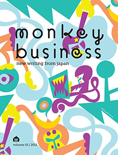 monkey-business-new-writing-from-japan-volume-1