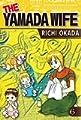 Acheter The Yamada Wife volume 6 sur Amazon