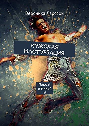 russian-edition