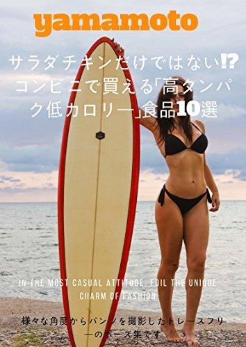 tonyo-byo-no-shoki-shojo-no-sain-ga-yabai-karada-ni-okiru-kiken-na-shojo-o-minogasu-na-ni-japanese-edition
