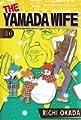Acheter The Yamada Wife volume 10 sur Amazon