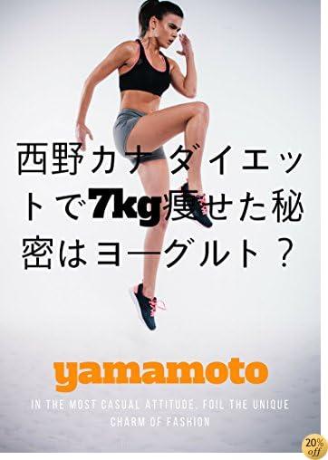 Konbini de kaeru tabete OKE shOhin risuto tOshitsu seigen daietto (Japanese Edition)