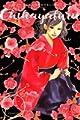 Acheter Chihayafuru volume 12 sur Amazon