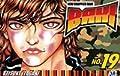 Acheter Baki volume 19 sur Amazon