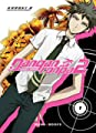 Acheter DanganRonpa 2: Goodbye Despair volume 1 sur Amazon