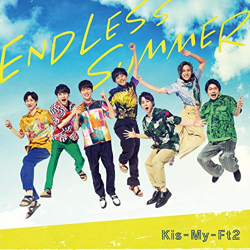 【メーカー特典あり】 ENDLESS SUMMER(CD+DVD)(初回盤B)(ポストカードB付き)