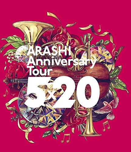 ARASHI Anniversary Tour 5×20(Blu-ray)(通常仕様)