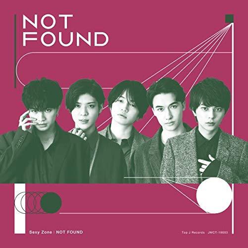 NOT FOUND(初回限定盤A)(DVD付)