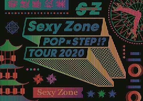 【メーカー特典あり】Sexy Zone POP×STEP!? TOUR 2020 (初回限定盤)(グッズ付)(2枚組)(特典:A4 クリアファイル付)[Blu-Ray]