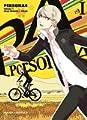 Acheter Persona 4 volume 1 sur Amazon