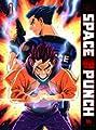 Acheter Space Punch volume 1 sur Amazon