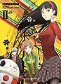 Acheter Persona 4 volume 2 sur Amazon