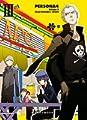 Acheter Persona 4 volume 3 sur Amazon