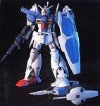 HGUC 1/144 RX-78GP01Fb Gundam GP01Fb Furubanian (Mobile Suit Gundam 0083 STARDUST MEMORY)