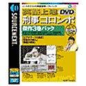 英語上達 刑事コロンボ 傑作3巻パック DVD版