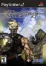 Wizardry Tale of the Forsaken Land Case & Manual Only (No Game Included)