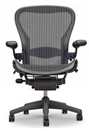 Aeron Chair by Herman Miller Highly Adjustable Graphite Frame Lumbar Pad Carbon Classic (Medium)
