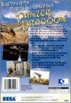 Panzer Dragoon - Sega Saturn