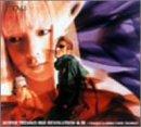 HYPER TECHNO MIX REVOLUTIONIII~TRANCE VS HARD CORE TECHNO~