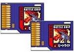 Rockman Rockman EXE Battle stream chip random booster Lightning operation