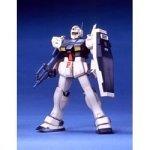 MG 1/100 RGM-79C gym Kai (Mobile Suit Gundam 0083 STARDUST MEMORY)