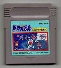 Nintendo Game Boy DORAEMON taiketsu himitsu [Japn Import]