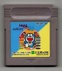 Nintendo Game Boy DORAEMON asobouyo Deluxe 10 [Japan Import]