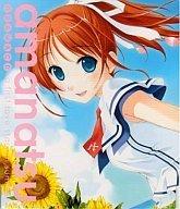 Amanatsu Drama CD