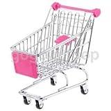 Alcoa Prime Fuchsia Shopping Cart Trolley Mobile Holder Storage Basket Desk Organizer M