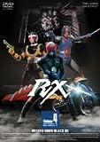 仮面ライダーBLACK RX VOL.4 [DVD] / 倉田てつを (出演); 石ノ森章太郎 (原著)