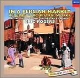 ペルシャの市場にて~ケテルビー作品集