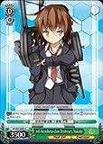 Weiss Schwarz - 3rd Hatsuharu-class Destroyer, Wakaba - KC/S25-E065 - C (KC/S25-E065) - KanColle