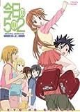 今日の5の2 (1) スペシャルEdit. [DVD]