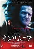 インソムニア [DVD]