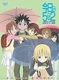 今日の5の2 2学期 スペシャルEdit. [DVD]