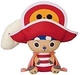 Size about 32cm! One Piece HQ stuffed CHILD CHOPPER ~ ONE PIECE FILM Z ~ Chopper Plush Doll Banpresto (japan import)