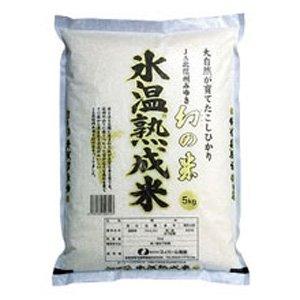 JA全農長野 マイパール長野幻の米氷温熟成米 5kg(平成27年度産)