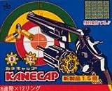 カネキャップ 8連発×12リング(8連発 玩具ピストル用の弾)