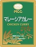 5袋セット!【MCCご当地カレー レトルトカレー】マレーシアカレー(チキン)200gX5袋