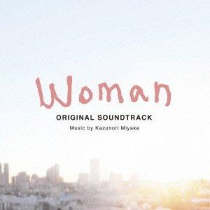 日本テレビ系水曜ドラマ「Woman」オリジナル・サウンドトラック