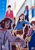 彼氏彼女の事情 VOL.6 [DVD]