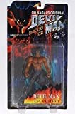 Devilman 1st edition dynamic action figure (japan import) by Reds