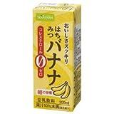 ソヤファーム おいしさスッキリ はちみつバナナ豆乳飲料 200ml紙パック×24本入×(2ケース)