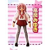 Lucky Star Q Joy Trading Figure - Miyuki