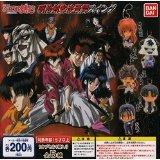Rurouni Kenshin Mini Figure - 5pcs Set [w/ Bandai Items 1pcs]