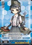 Weiss Schwarz - 9th Asashio-class Destroyer, Arare - KC/S25-E148 - C (KC/S25-E148) - KanColle